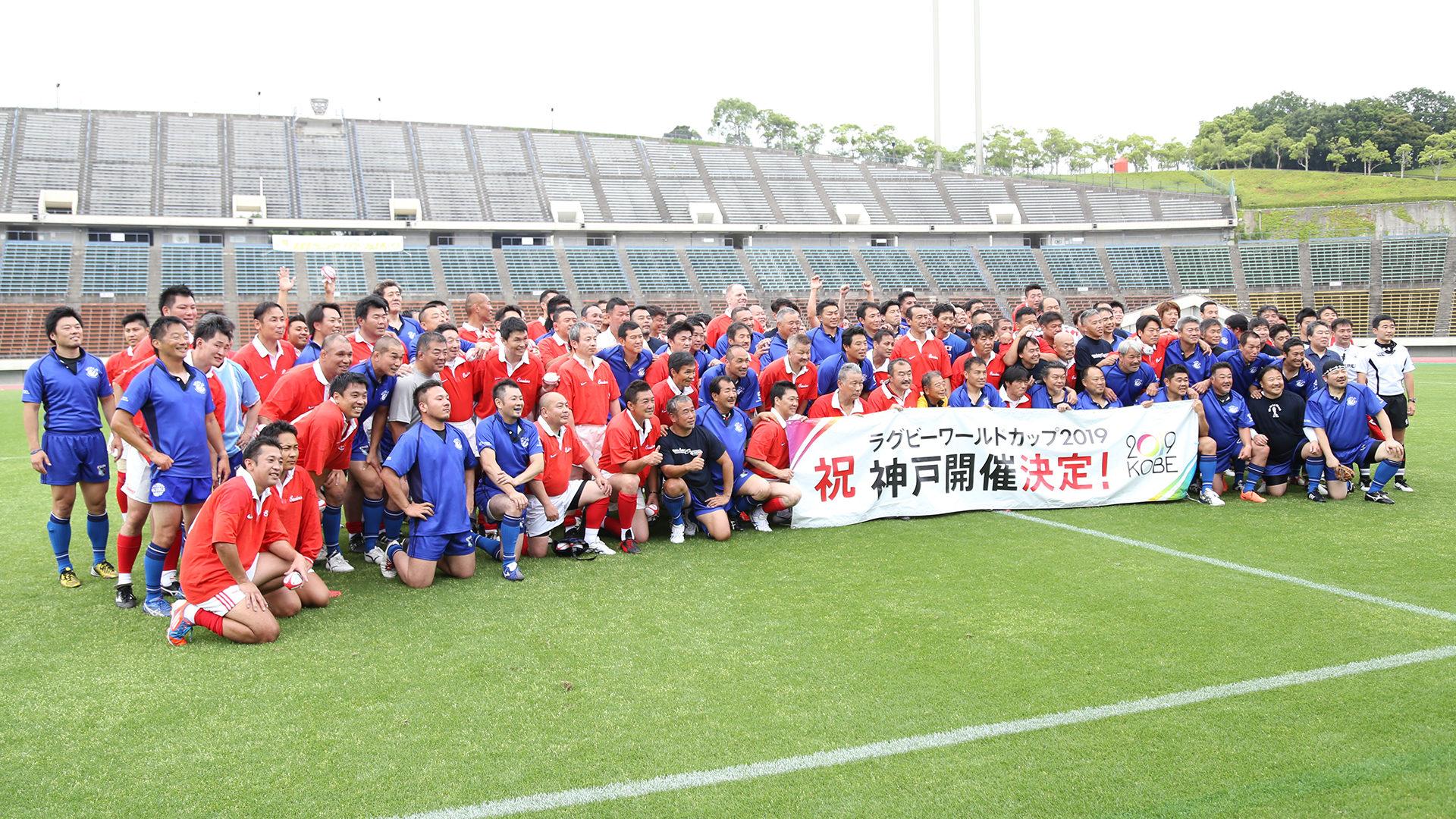 兵庫県ラグビーフットボール協会の公式ホームページです。